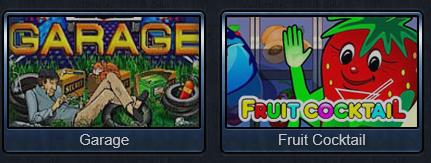 игровые автоматы Вулкан