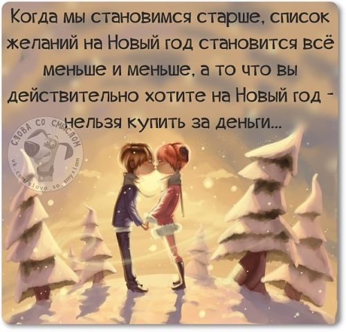 1416564323692_0 (500x480, 200Kb)