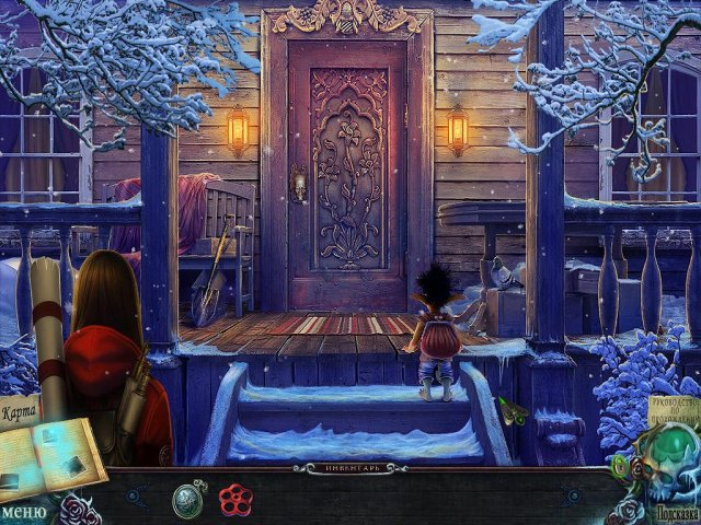 witches-legacy-lair-of-the-witch-queen-collectors-edition-screenshot4 (640x480, 374Kb)