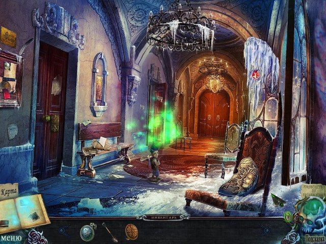 witches-legacy-lair-of-the-witch-queen-collectors-edition-screenshot6 (640x480, 388Kb)