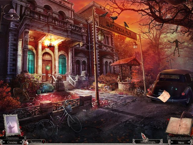 grim-tales-bloody-mary-screenshot0 (640x480, 363Kb)