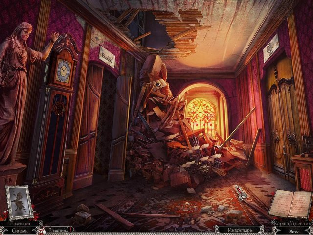 grim-tales-bloody-mary-screenshot2 (640x480, 327Kb)
