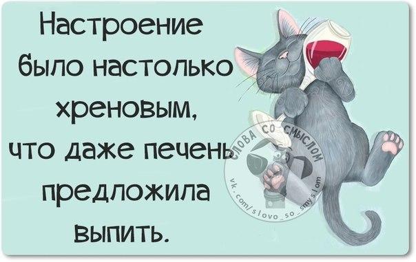 http://img1.liveinternet.ru/images/attach/c/0/118/42/118042185_13.jpg