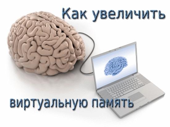 4337340_1416982004312890903371 (550x413, 123Kb)