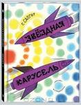 Превью gqtoxzf3iSk (234x300, 86Kb)