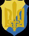 96px-Ukr-polizei_oficer.svg (96x120, 7Kb)