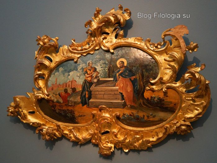 Христос и самарянка. Икона середины 18 века.(699x526, 65Kb)