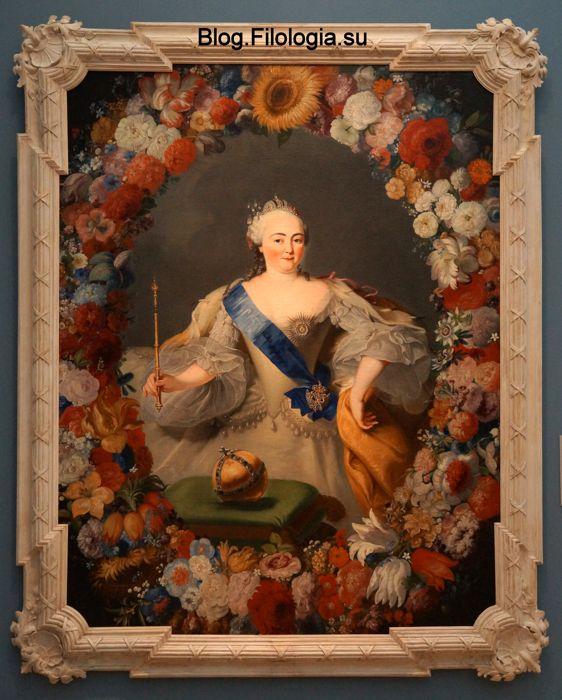 Преннер. Портрет императрицы Елизаветы Петровны.  (562x700, 75Kb)