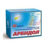 1417208144_arbidol (150x150, 35Kb)