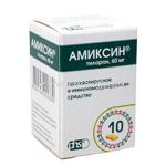 1417209806_AMIKSIN (150x150, 27Kb)