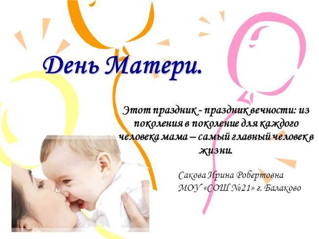 1601439_634893496520127500 (652x489, 38Kb)