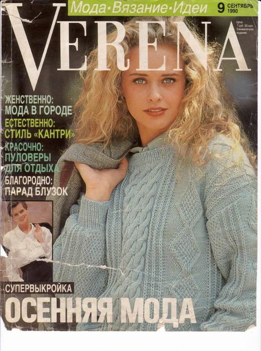 Копия Журнал Verena № 9 - 1990-01 (521x700, 429Kb)