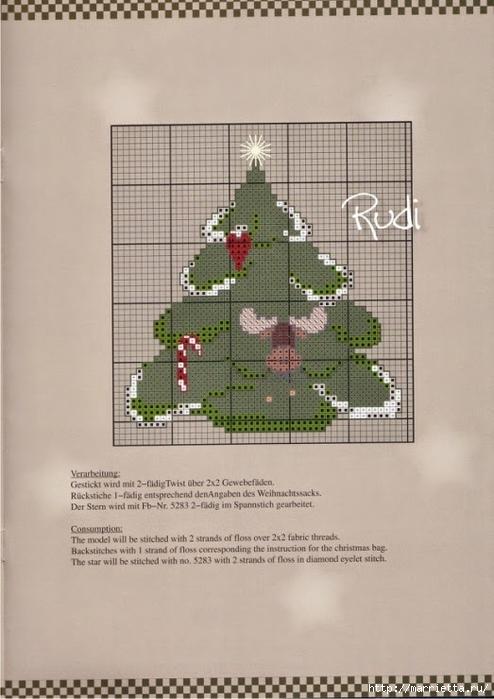 Вышивка елочки для новогодних мешочков (6) (494x700, 216Kb)
