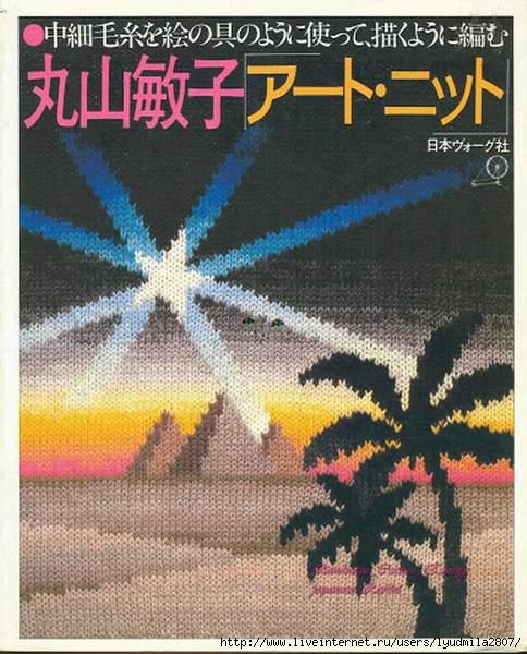 1 (484x600, 176Kb)