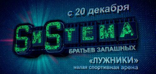 sysytem_gor1 (500x239, 174Kb)