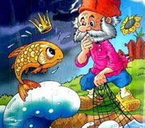 Новая сказка о Золотой рыбке