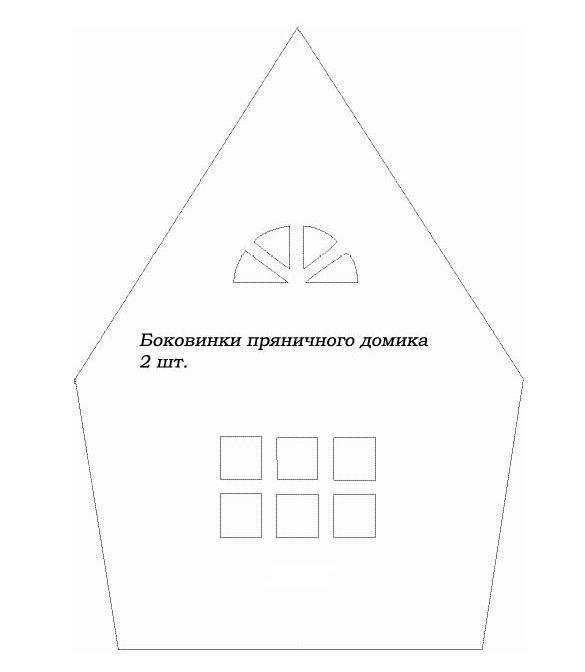 3 (585x672, 49Kb)