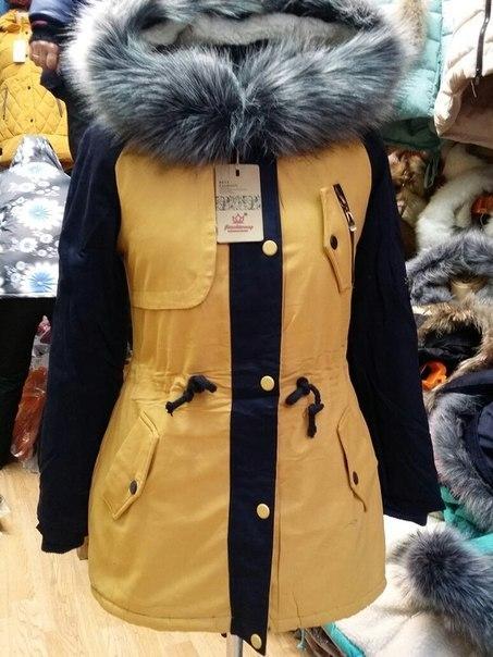 Зимние Парки Куртки