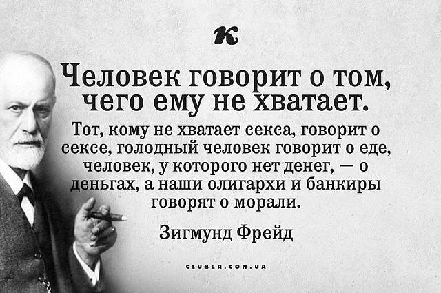 http://img1.liveinternet.ru/images/attach/c/0/118/464/118464801_118464788_getImagemoral.jpg