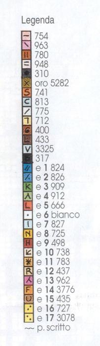 829 (203x700, 124Kb)