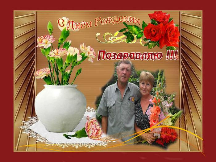 118465091_kollazh_Tatyanas_muzhem (600x425, 101Kb)