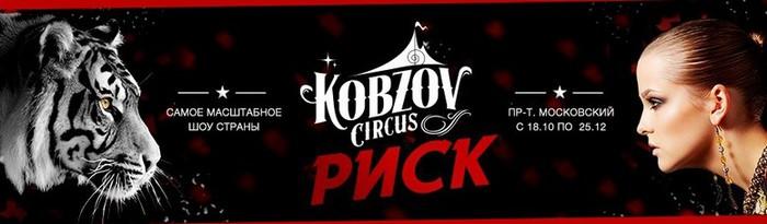 1415884251_kobzov (700x205, 41Kb)