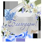 73226256_0_434ea_38d80438_S (150x150, 38Kb)