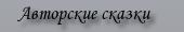 zk3PoQq4KrVN (170x30, 5Kb)