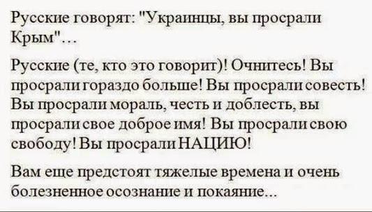 Захват Крыма Россией предварительно оценили в $150 млрд убытков - Цензор.НЕТ 4774