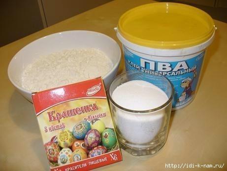 рецепт соленого теста, как приготовить соленое тесто для лепки, соленое тесто Хьюго Пьюго, что можно сделать из соленого теста,