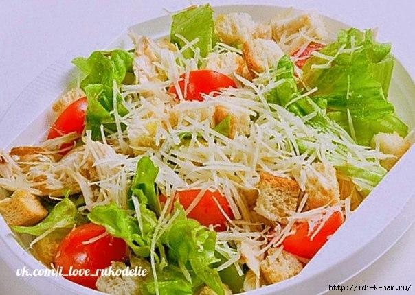 Рецепты вкуснейших салатов с сухариками с
