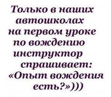 smeshnie_kartinki_141735348169 (370x325, 105Kb)