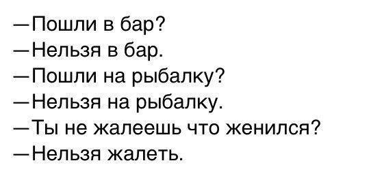 smeshnie_kartinki_141721475577 (539x258, 51Kb)