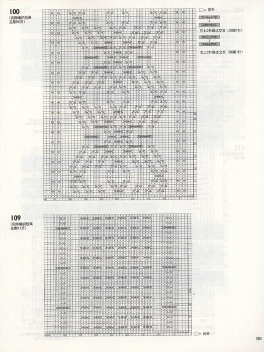 145258-8946a-78323793-m750x740-u7df85 (525x700, 314Kb)