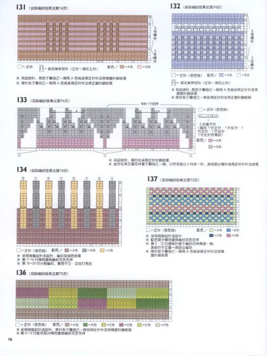 145258-cc4a2-78323681-m750x740-u58b6f (525x700, 336Kb)