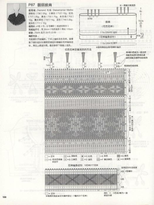 145258-d467e-78323799-m750x740-ua805e (525x700, 301Kb)