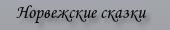 KsV9bBqzhu8W (170x30, 4Kb)