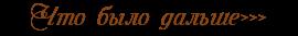 y9igsOf35i18 (270x33, 7Kb)