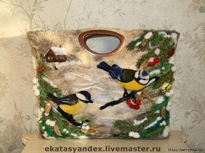 Сказочные сумки в технике валяние от Екатерины Тасминской (8) (700x522, 361Kb)