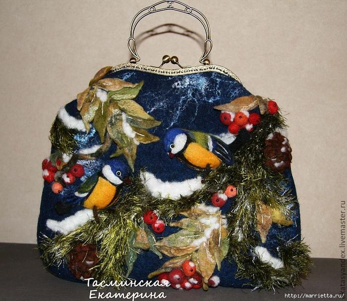 Сказочные сумки в технике валяние от Екатерины Тасминской (10) (700x608, 373Kb)