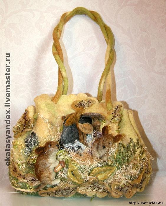 Сказочные сумки в технике валяние от Екатерины Тасминской (16) (563x700, 355Kb)