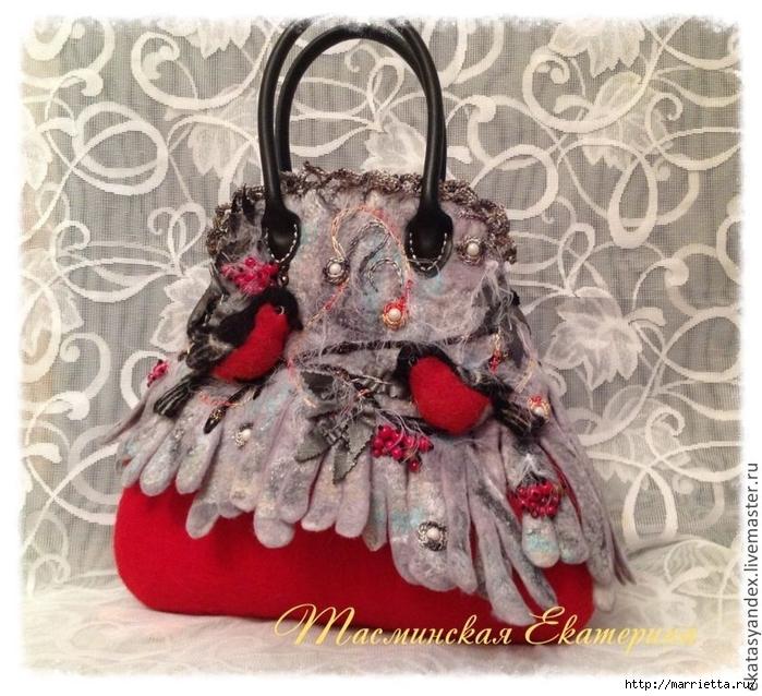 Сказочные сумки в технике валяние от Екатерины Тасминской (21) (700x638, 346Kb)