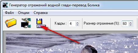 2014-11-11_173044 (452x175, 81Kb)