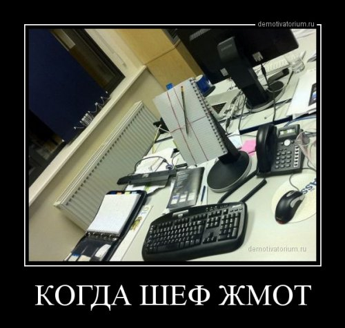 1417160501_demotivatory-7 (500x475, 139Kb)
