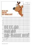 Превью image-1 (2) (494x700, 182Kb)