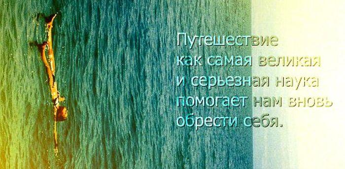 frazi_06 (700x343, 248Kb)