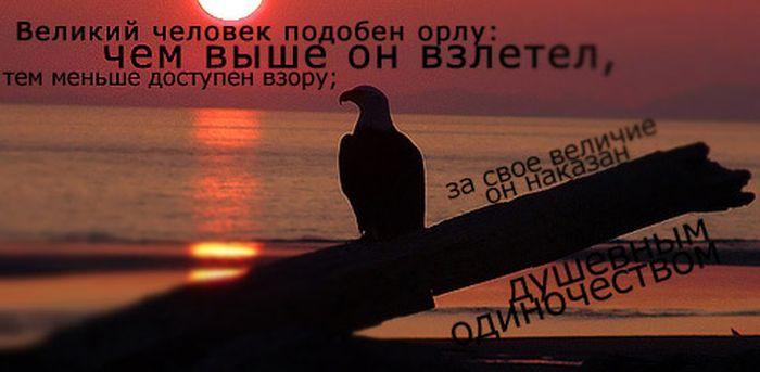frazi_09 (700x343, 170Kb)