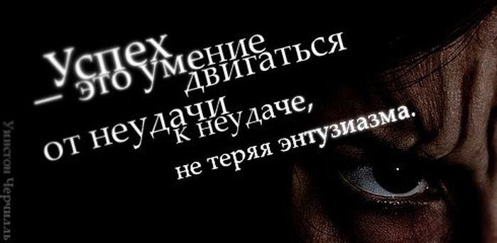 frazi_16 (700x343, 100Kb)