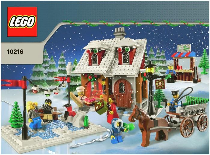 10216 - Winter (700x516, 124Kb)
