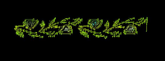 разделитель1 (700x262, 84Kb)